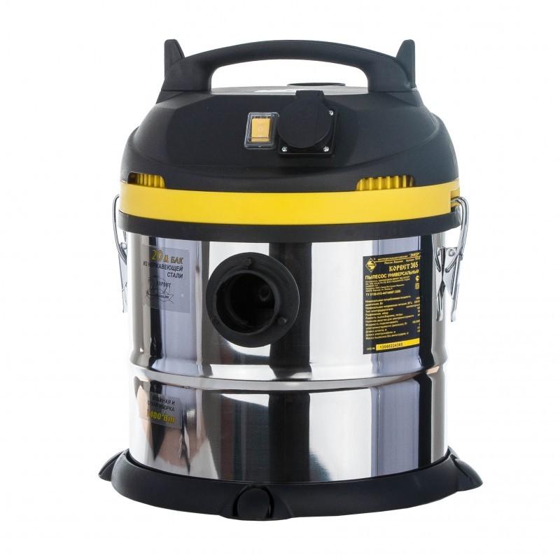 картинки элктродвигатель для пылесоса корвет 365 купить москва прибор для физиотерапии